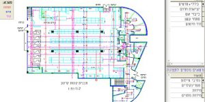 גם שירוטוטי המבנה כמו גם צילומים מהשטח נכנסים לתיק הממוחשב בקלות